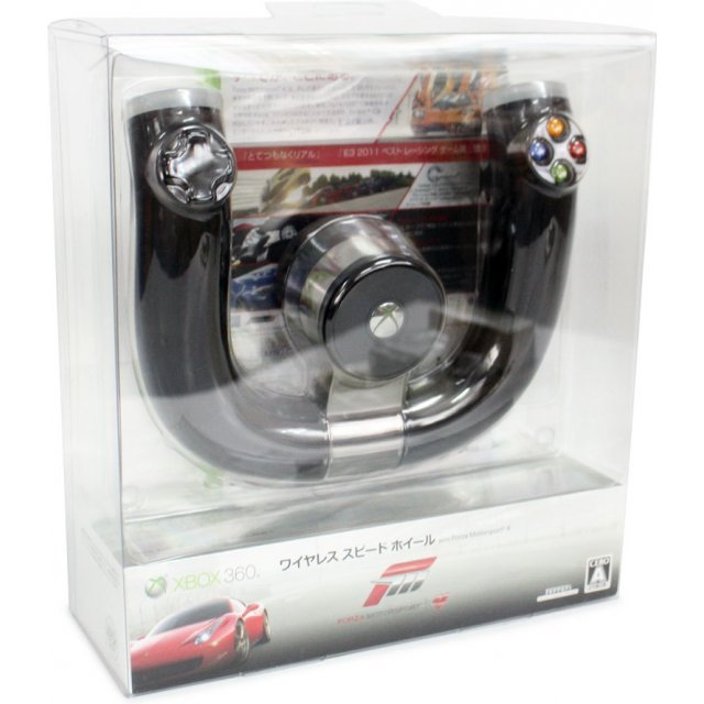 Xbox 360 Wireless Speed Wheel [Forza Motorsports 4 Bundle Set]