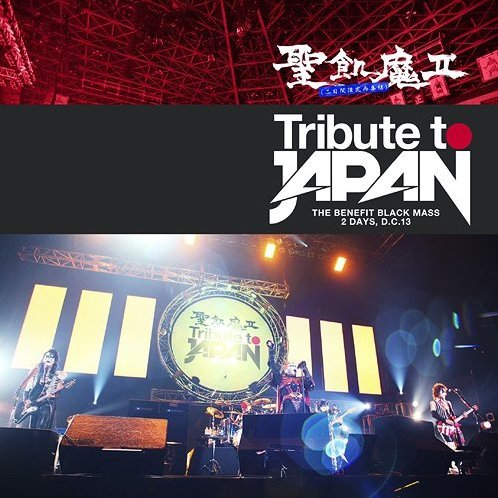 Tribute To Japan - The Benefit Black Mass 2 Days D.C.13