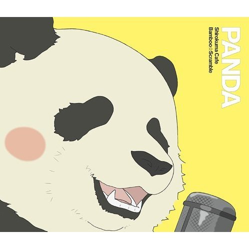 Bamboo Scramble (Shirokuma Cafe Outro Theme) [CD+DVD]