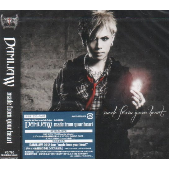 Made From Your Heart [CD+DVD]