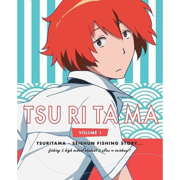 Tsuritama [Blu-ray+CD Limited Edition]