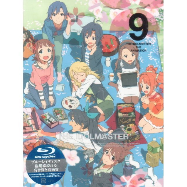 The Idolm@ster 9 [Blu-ray+CD Limited Edition]