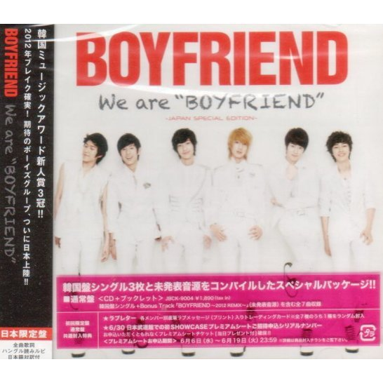 We Are Boyfriend
