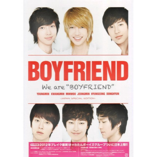 We Are Boyfriend [CD+DVD Limited Edition]