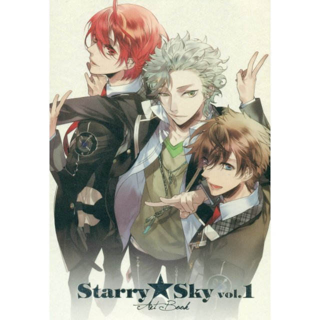 Starry☆Sky Art Book Vol.1