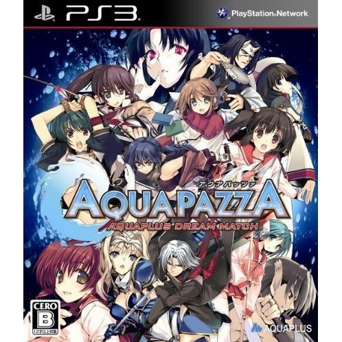 Aqua Pazza: Aquaplus Dream Match (Japanese Version)