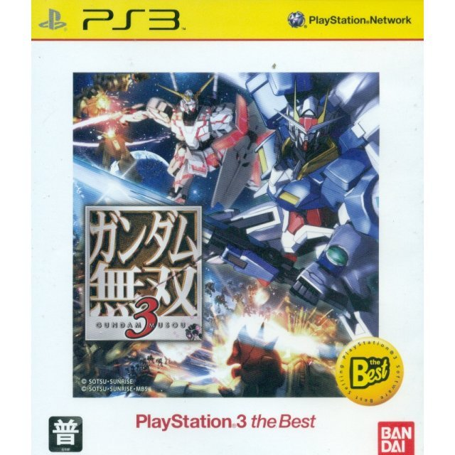 Gundam Musou 3 (PS3 the Best)