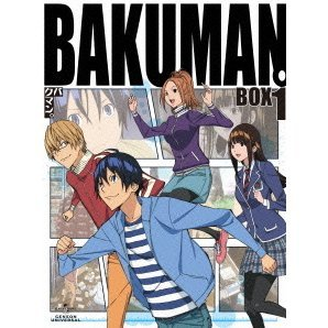 Bakuman 2nd Series BD Box 1