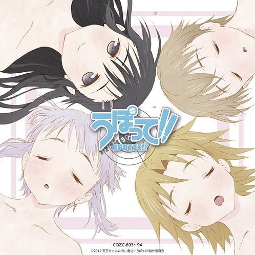 Himekuri [CD+DVD Limited Edition]