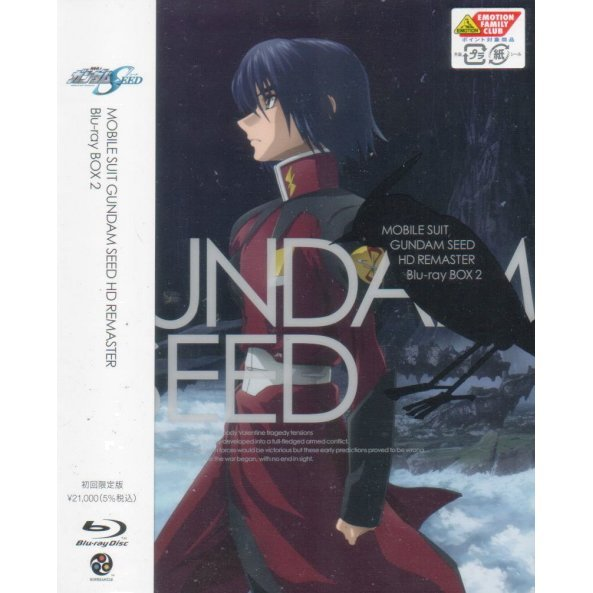 Mobile Suits Gundam Seed HD Remaster Blu-ray Box 2 [Limited Edition]