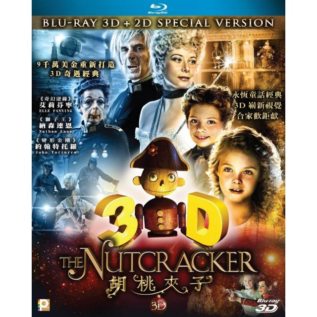 The Nutcracker [2D+3D]