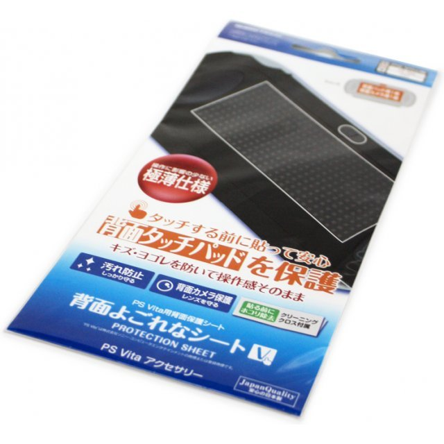 Backside Touch Screen Protector Filter for PlayStation Vita