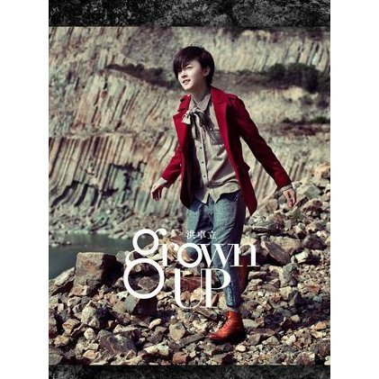 Grown Up [CD+DVD]