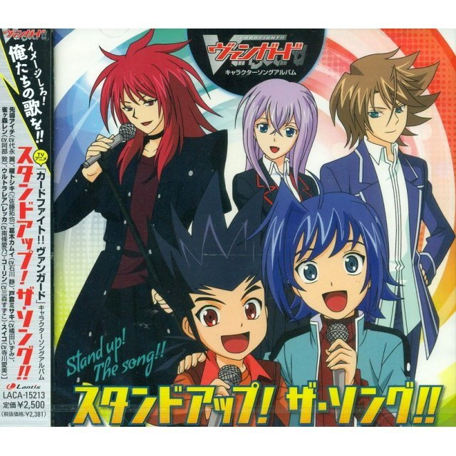 Card Fight Vangard Character Song Album CD