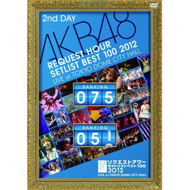 Request Hour Setlist Best 100 2012 2nd Day