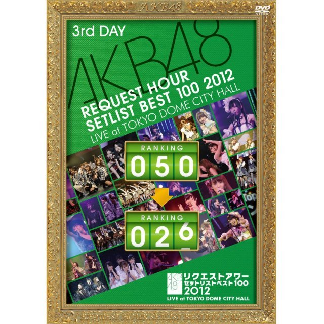 Request Hour Setlist Best 100 2012 3rd Day