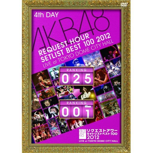 Request Hour Setlist Best 100 2012 4th Day