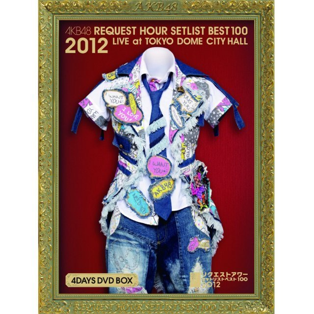 Request Hour Setlist Best 100 2012 4th Days Box