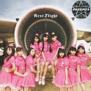 Next Flight [CD+DVD Limited Edition Type A]