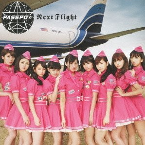 Next Flight [CD+DVD Limited Edition Type B]