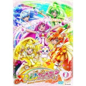 Smile Precure / Pretty Cure Vol.1