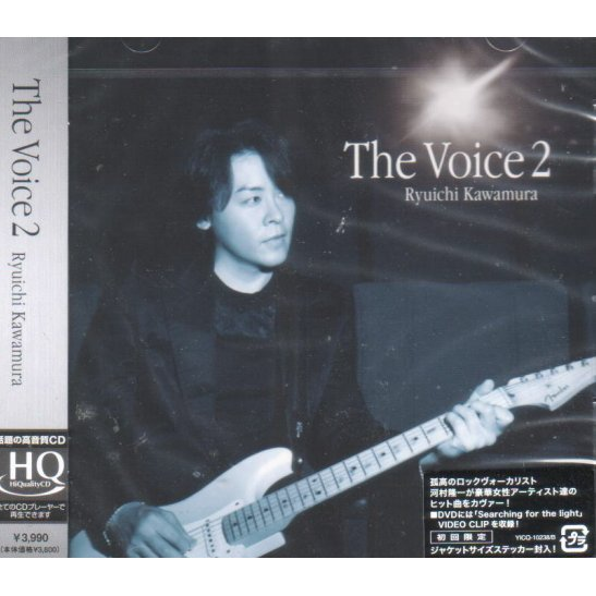 The Voice 2 [HQCD+DVD]
