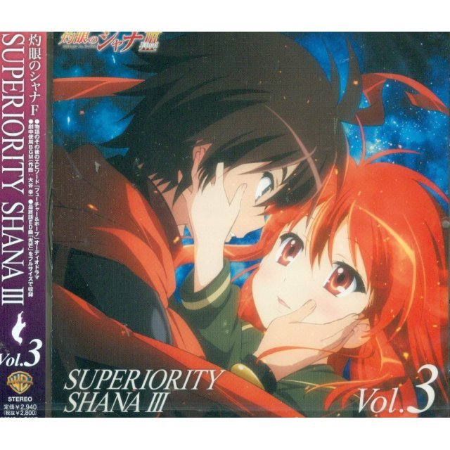 Shakugan No Shana F Superiority Shana3 Vol.3