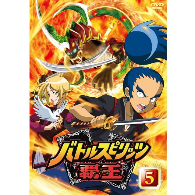 Battle Spirits Hao Heroes Vol.5