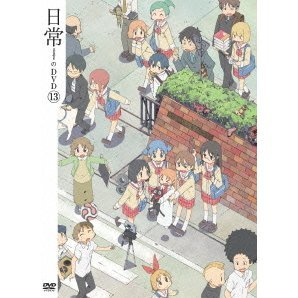 Nichijo No DVD Vol.13 [DVD+CD Special Edition]