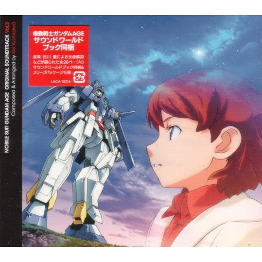 Mobile Suit Gundam Age Original Soundtrack Vol.3
