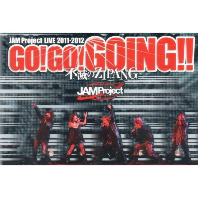Jam Project Live 2011-2012 Go! Go! Going! Messhi No Zipang - Live DVD