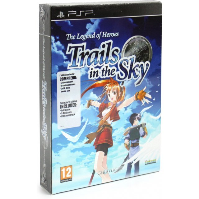 The Legend of Heroes: Trails in the Sky (Collector's Edition)