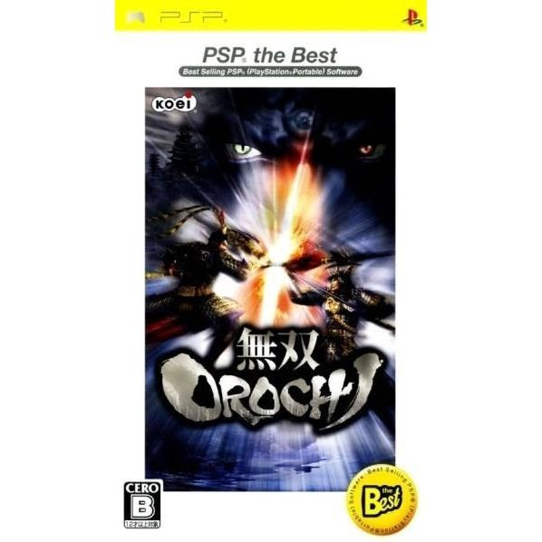 Musou Orochi (PSP the Best) [New Price Version]