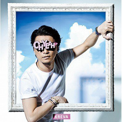 Oh Yeah [CD+DVD Limited Edition]