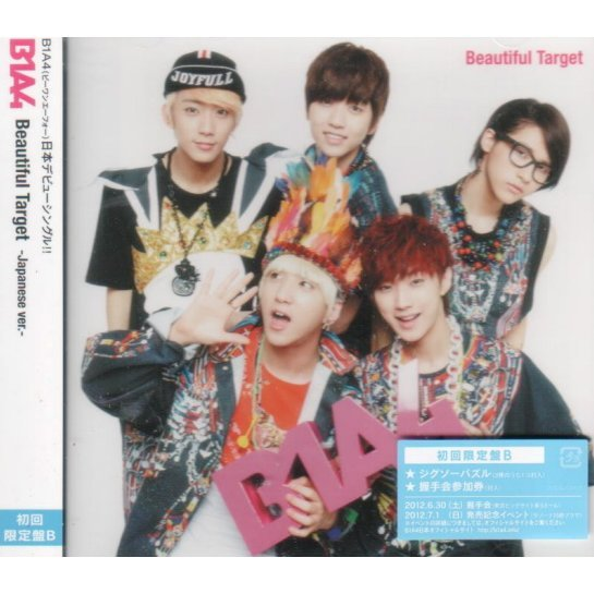 Beautiful Target [CD+Goods Limited Edition Type B]