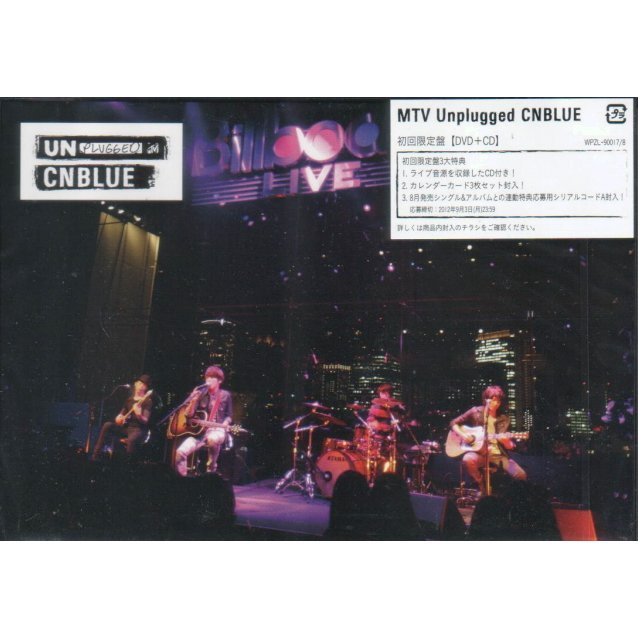 MTV Unplugged [CD+DVD Limited Edition]