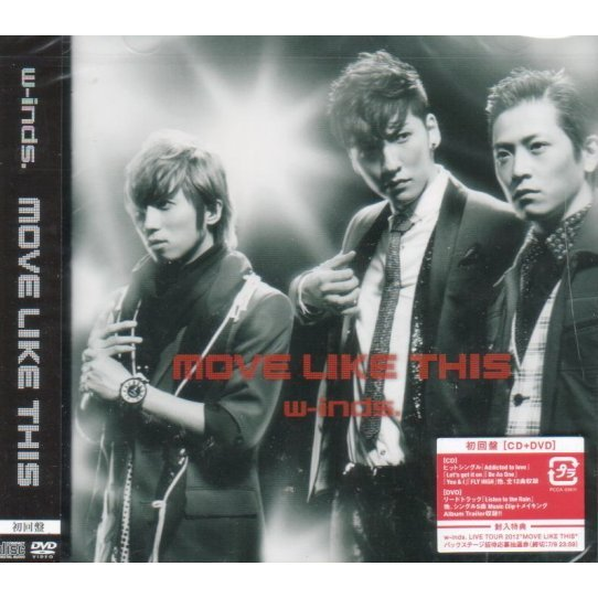 Move Like This [CD+DVD Limited Edition]