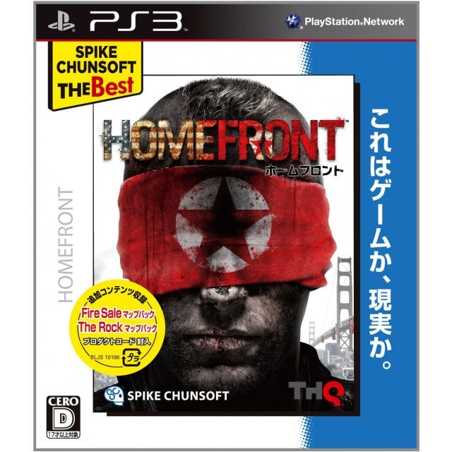 Homefront [Spike Chunsoft The Best Version]