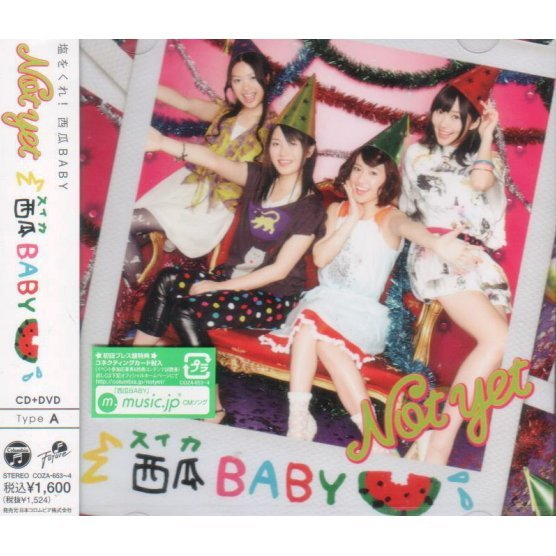 Suika Baby [CD+DVD Type A]