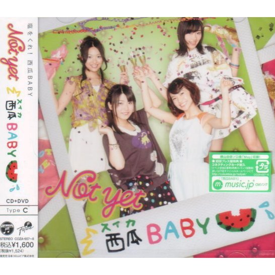 Suika Baby [CD+DVD Type C]