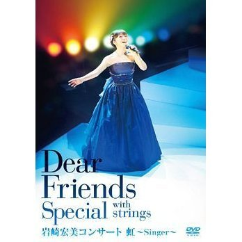 Dear Friends Special With Strings Iwasaki Hiromi Concert Niji - Singer