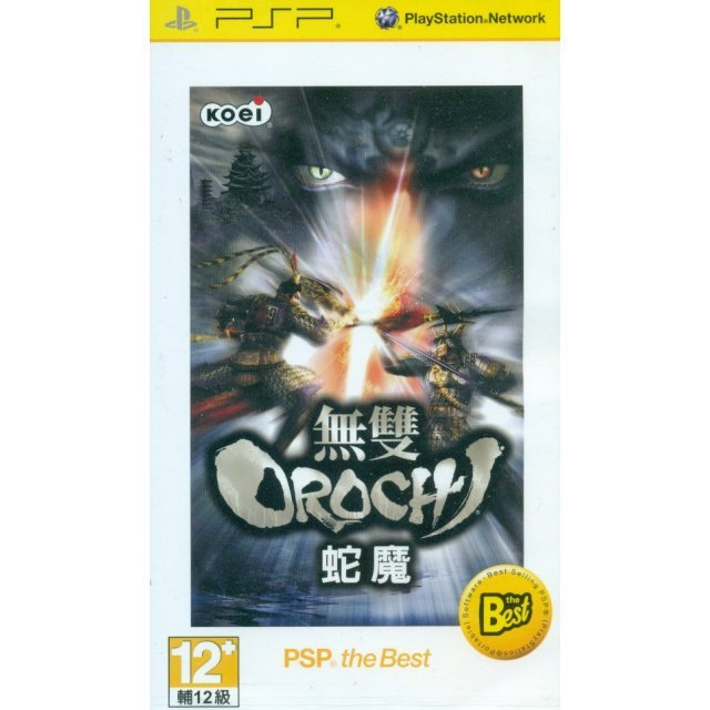 Musou Orochi (Chinese Version) (PSP the Best) (Reprint)