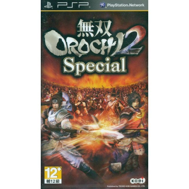 Musou Orochi 2 Special (Japanese Version)