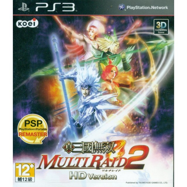 Shin Sangoku Musou: Multi Raid 2 HD Version (Japanese Version)