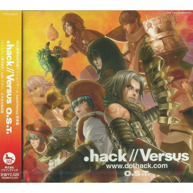 .hack//Versus Original Soundtrack