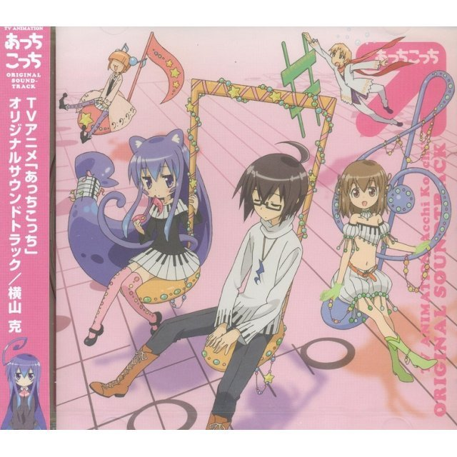 Acchi Kocchi Original Soundtrack