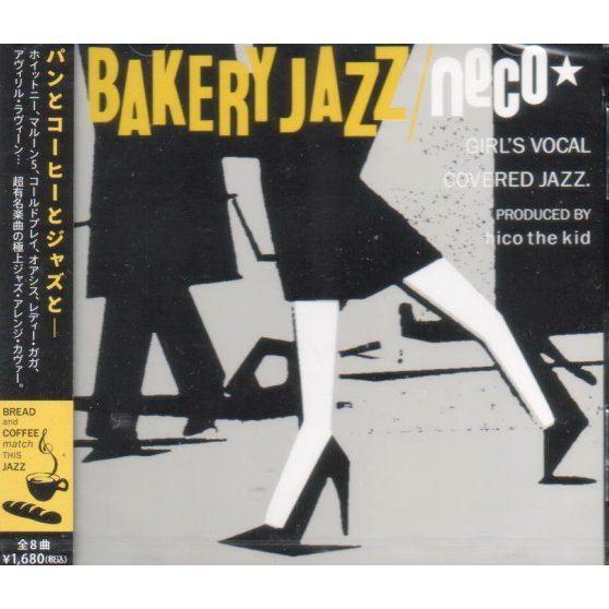 Bakery Jazz