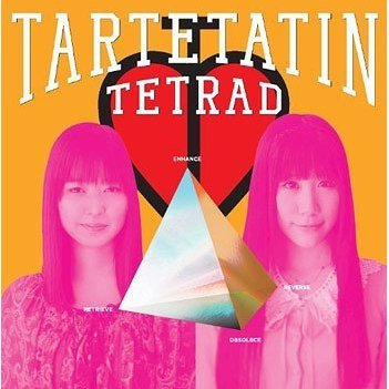 Tetrad [Limited Edition]