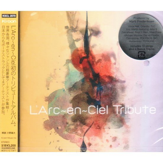 L'arc-en-ciel Tribute