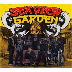 Seaview Garden [CD+DVD Limited Edition]